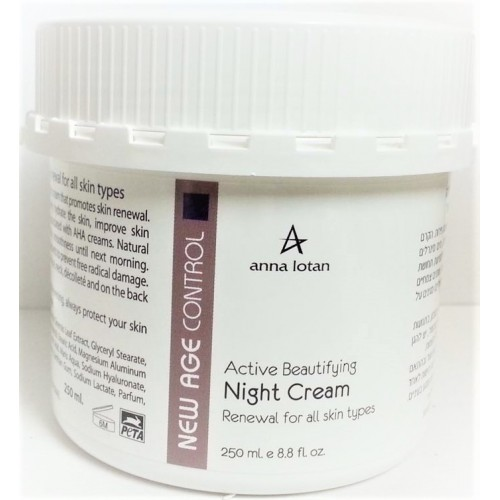 Active Beautifying Cream