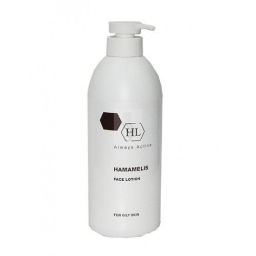 Лосьон с гамамелисом - Holy Land - Hamamelis Face Cleansing Lotion For Oily Skin