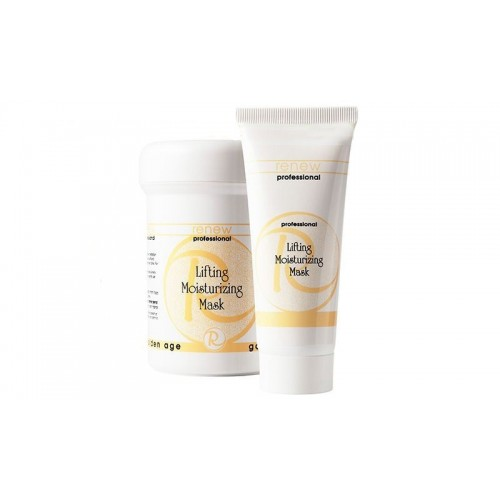 Golden Age Lifting Moisturuzing Mask